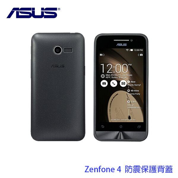 ASUS Zenfone 4 A400CG 4吋 T00I 原廠防震保護套/原廠保護套/原廠保護殼/原廠手機殼