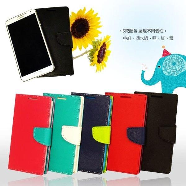 Samsung Galaxy Note 3 N9000/LTE N9005/N900u 雙色側掀皮套/側翻皮套/背蓋式皮套/翻蓋保護殼/保護套