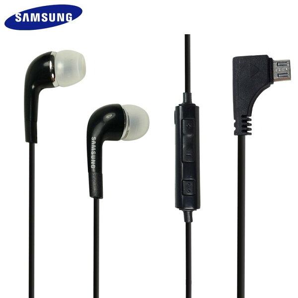 Samsung S8300 原廠線控連體耳機 B7300/C5510H/E189/S3370/S5350 Shark/S5500/S5520/Preston S5600H/Diva S7070/Ultra Touch/S7230 Wave 723/S7350 Ultra s/W319/B299/Galaxy 580