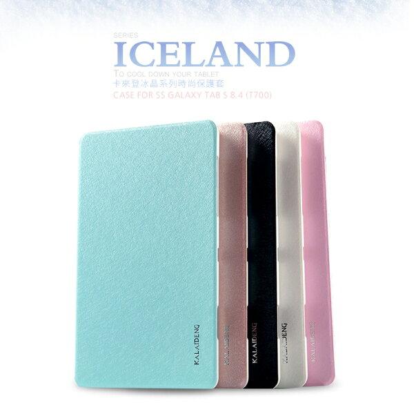 KALAIDENG 卡來登 Samsung GALAXY Tab S 8.4 T700(Wi-Fi版)/T705(LTE版) 專用 冰晶系列 休眠皮套/側開皮套/平板皮套/平板保護殼/保護套/保護殼