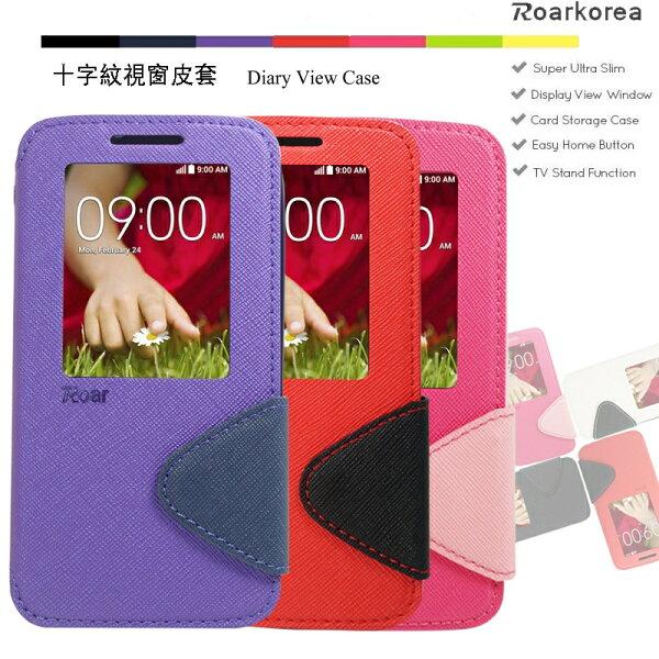 LG G2 mini D620  十字紋智能視窗側掀皮套/保護套/磁吸保護殼/手機套/手機殼/皮套