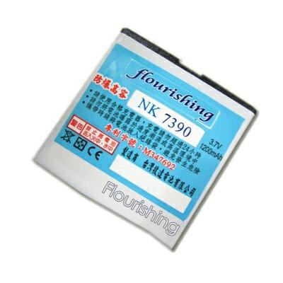 Nokia 高容量電池 BP-5M/5610 XpressMusic/5700/6110 Navigator/6220 Classic/6500 slide/7390/8600 Luna 900/6500S