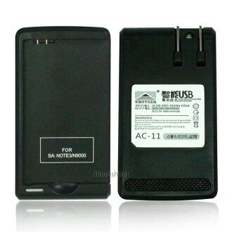 智能充 Samsung 智慧型攜帶式無線電池充電器/電池座充/USB充電 GALAXY Note 2 N7100