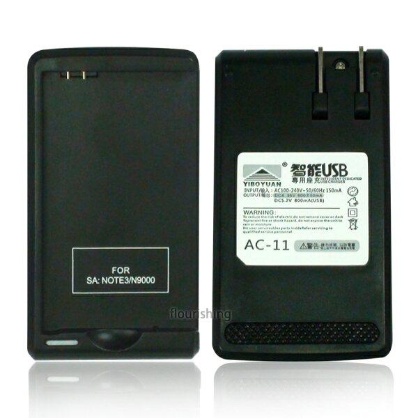 智能充 Samsung Galaxy Premier i9260/G386F 可共用 智慧型攜帶式無線電池充電器/電池座充/USB充電/i939/i8552