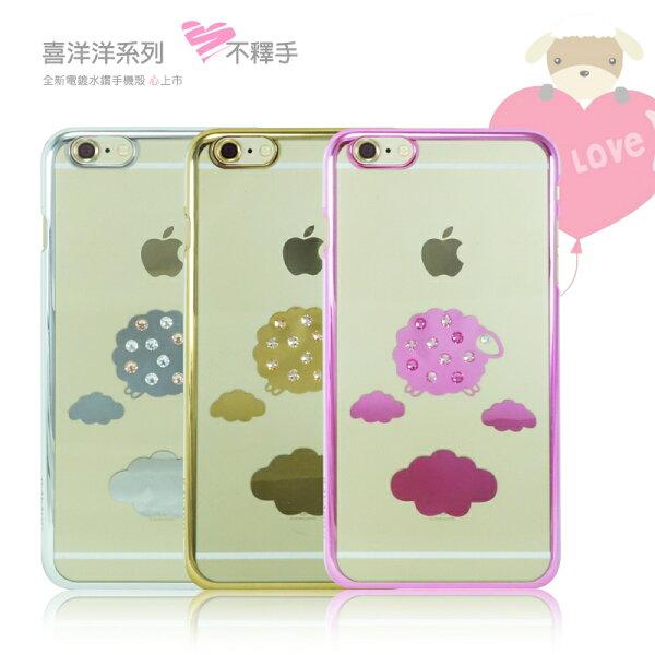 Apple iPhone 6 Plus / 6S Plus (5.5吋)喜洋洋系列 保護殼/施華洛世奇水鑽/鑽石殼/水鑽/背蓋/硬殼/手機殼/保護套