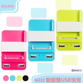 HANG 3in1 智能雙USB快充/H222/電池充電/萬用充電器/iPhone 6/M8/Butterfly/NOTE 4/S5/S4/Tab 4/S/Z3/Z2/Compact/mini/小米/MI2S/MI3/紅米/SAMSUNG S5/S4/S3/S2/i9600/i9500/i9300/i9200/mimi/HTC Desire 816/700/610/600/501/500