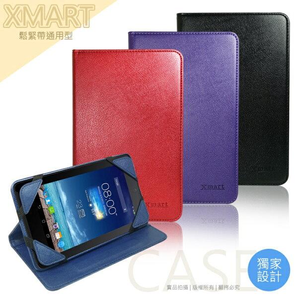 7吋 通用型 鬆緊帶/華為 Media Pad X1/MediaPad 7/SAMSUNG GALAXY Tab4/Tab3/Tab2/ASUS FonePad 7/PadFone mini/Nexus 7/FonePad ME371MG/HTC Flyer/平板皮套/站立式/側掀皮套/書本式/保護套