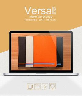 KALAIDENG 卡來登 萬能系列 10吋 皮套/立架式 Samsung Galaxy Note 10.1 P600/Samsung Galaxy Tab2 P5100/華碩VIVO TAB SMART ME400C/Sony SGP341CN/B CN1/Apple iPad 2/3/4