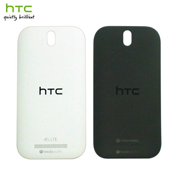 HTC ONE SV C520E  原廠電池蓋/電池蓋/電池背蓋/背蓋/後蓋/外殼