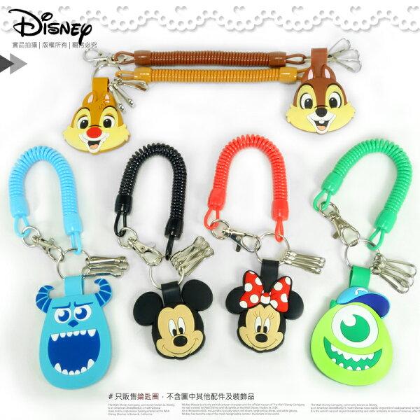 正版授權 迪士尼 Disney 伸縮鑰匙圈/吊飾/手環/裝飾/掛勾/米奇/米妮/奇奇蒂蒂/毛怪/大眼仔/兒童/創意造型/可愛/送禮