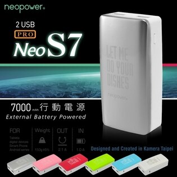 Neo power Neo S7 Pro 7000mAh 行動電源/移動電源/SAMSUNG E7/Note Edge N915G/Grand Max G7200/A5/A7/G3606小奇機/G530Y大奇機 Note 4 N910/NOTE 2 N7100/3 N9005/NEO/N7505/S6/S5/S4/S3/S2 MIUI 小米2/小米3/4/紅米/紅米Note/紅米2/LG G3/G PRO 2/G2 mini/AKA