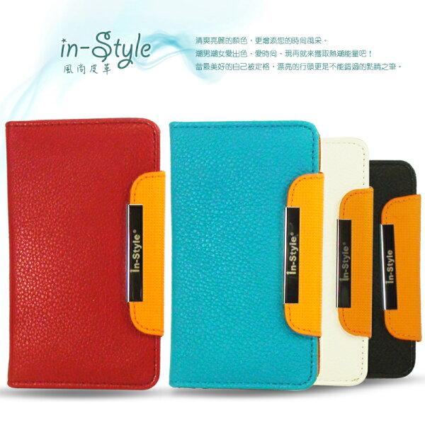 Sony Xperia Neo L MT25i 皮革側掀/便攜錢包/可放卡片 側開皮套/背蓋式皮套/翻蓋保護殼/保護套