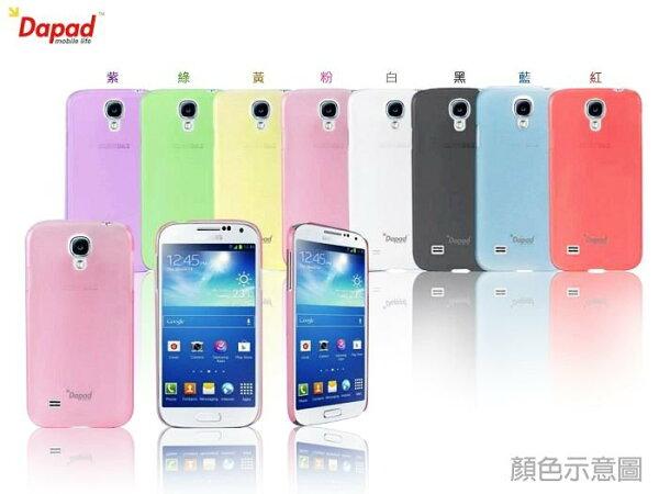 Dapad Samsung Galaxy TabPRO 8.4 T325/T3250 4G (LTE版) / T320/T3200 (Wi-Fi版) 超薄磨砂保護殼/霧面保護殼/保護殼/硬殼/手機殼
