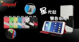 Dapad ASUS ZenFone5 A500CG/A501CG/LTE A500KL 雙色側掀皮套/側開皮套/保護皮套/磁扣式/保護套