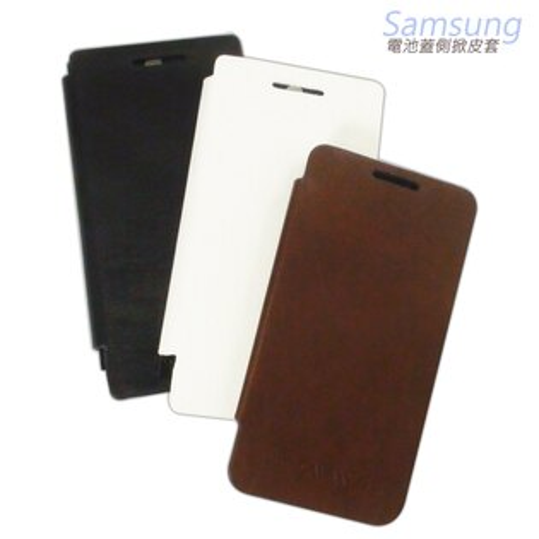 Samsung S5830 Galaxy Ace 電池蓋側掀皮套/側開皮套/背蓋式皮套/翻蓋保護殼/側翻保護殼/電池蓋/背蓋