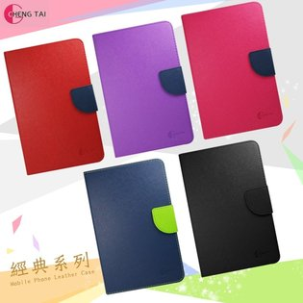 Samsung Galaxy Tab A 9.7吋 P555 (4G版)/P550 (WiFi 版) 經典款 系列 側掀可立式保護皮套/保護殼/皮套/保護套