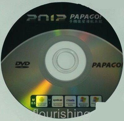 研勤科技 Papago! M8.5 for Android + M7 手機衛星導航系統 / 導航軟體 2012版