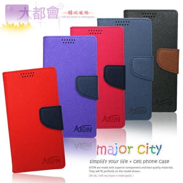 Sony Xperia Neo L MT25i 大都會 韓式風格系列 側掀可立式皮套/保護套/磁扣皮套/保護殼/手機套