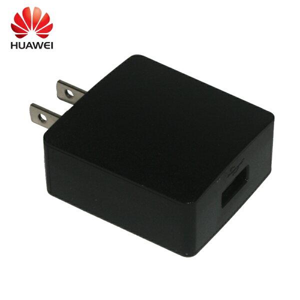 華為 HUAWEI 原廠旅充頭 2.0A /USB旅充頭/Ascend G700/Ascend P6/Ascend P1/Ascend Mate/G610/G510/G525/Y511