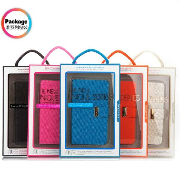 KALAIDENG 卡來登SAMSUNG Galaxy Note N7000 I9220專用 唯系列側掀皮套/便攜錢包/可放卡片/側開皮套/背蓋式皮套/翻蓋保護殼/保護套
