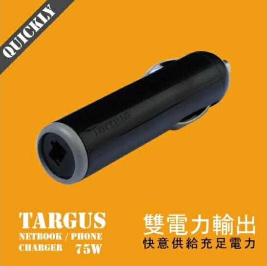 Targus NB/筆電/平板/手機/車充/商務 萬用充電器 (10-24V .75W) /iPod/iPhone 4/HP/ASUS/SONY/ACER/BlackBerry黑莓機 (含Apple轉接頭)