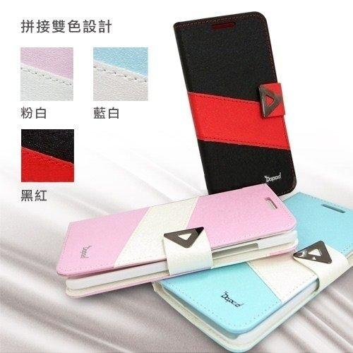 Dapad HTC New One mini M4  雙色側掀皮套 側開皮套 翻蓋保護皮套