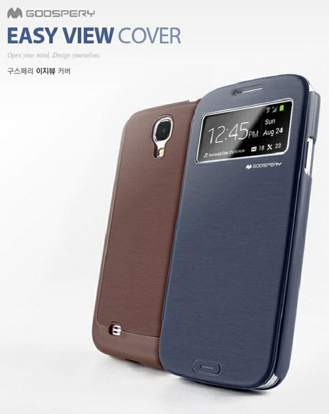 Mercury SAMSUNG GALAXY S4 ^(S IV^) i9500 羽絲紋視