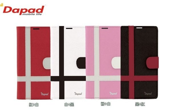 Dapad HTC Desire 600c dual 609d 亞太版  十字雙色拼接側掀