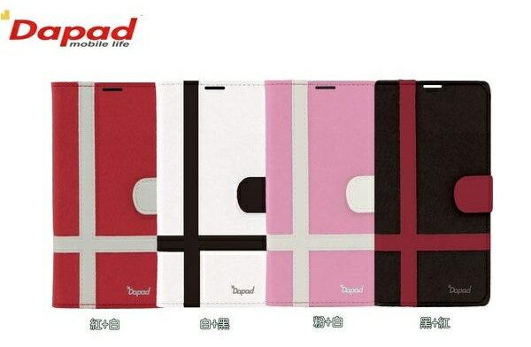 Dapad Sony Xperia M 專用 十字雙色拼接側掀皮套/側開皮套/書本式保護殼/翻頁式皮套/磁扣式皮套/保護套/保護殼/皮套
