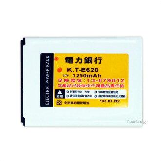 K-TOUCH E620 A1 亞太 雙卡機 高容量電池/PRO 7 EG929/PRO 9/A+ World A6 E619/E6/台哥大 A2/A4/A5 防爆高容量電池