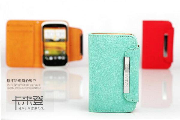 KALAIDENG 卡來登 HTC Desire C A320e 輕巧娛樂智慧機 清爽系列/皮套/便攜錢包/可放卡片 側開皮套/背蓋式皮套/翻蓋保護殼/保護套