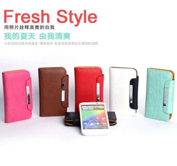 KALAIDENG 卡來登 HTC Sensation XL X315E G21 清爽系列/皮套/便攜錢包/可放卡片 側開皮套/背蓋式皮套/翻蓋保護殼/保護套