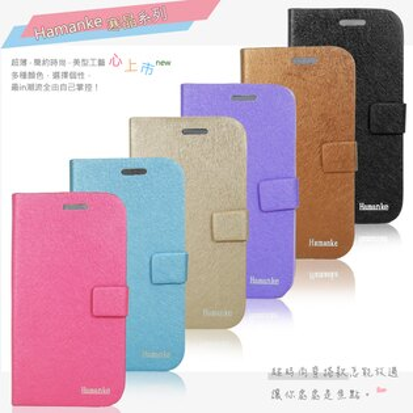 G-PLUS E6 寒晶系列 側掀皮套/側開皮套/保護殼/皮套/磁扣式皮套/保護套