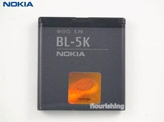 NOKIA 原廠電池【BL-5K】C7-00/C-7/N85/N-85/N86/N-86