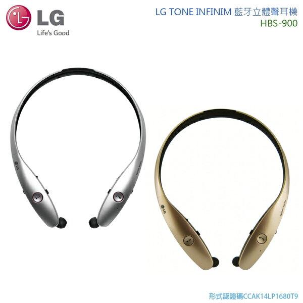 LG HBS-900/HBS900 原廠頸掛式藍芽耳機/立體聲音樂藍牙耳機/HD高音質/易控鈕設計/項鍊/LG G3