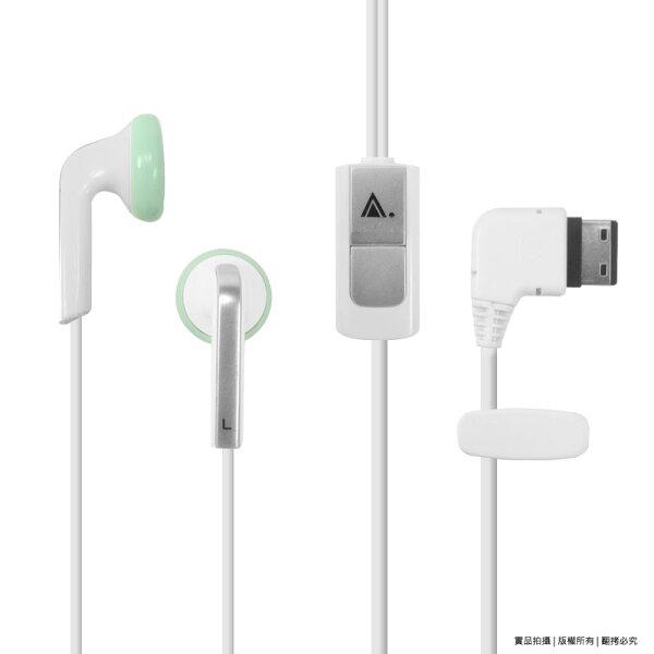 Samsung L768 立體聲耳機(連體) E1080/E1100H/E1150/E1310C/E2120/E2210/E2550 Monte Slider/B289/B308/B309/C278/C3050C/C5130/L708