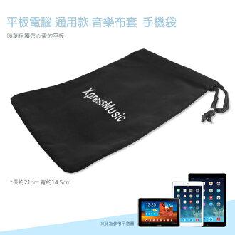 音樂布套 7吋 通用 手機袋/布套/保護套/豎套/直插式/手機套/手機袋/Apple iPad mini/Samsung P3100/P6200/P6800/Google Nexus 7/Flyer 飛行者/InFocus U320/HUAWEI honor X1/SAMSUNG GALAXY Tab4 7.0