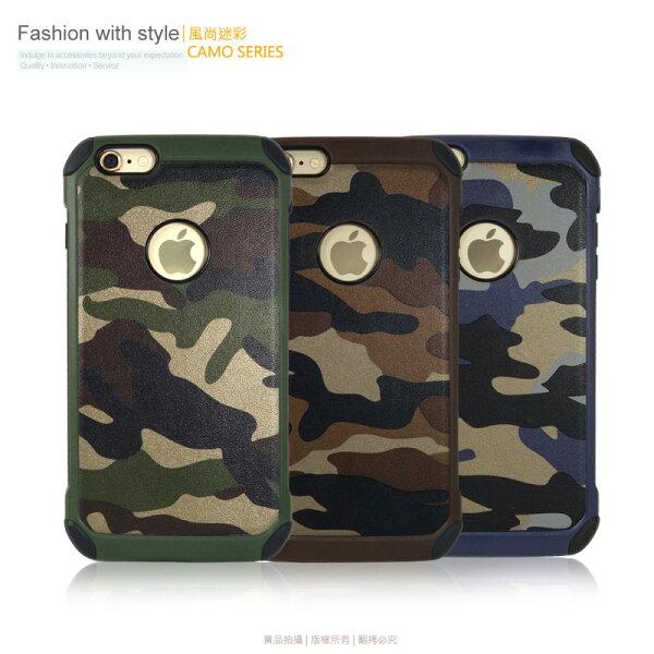 Apple iPhone 5/ iPhone 5S 迷彩系列 保護背蓋/軍人風/海軍/特種/手機保護殼/硬殼/軟殼/保護套