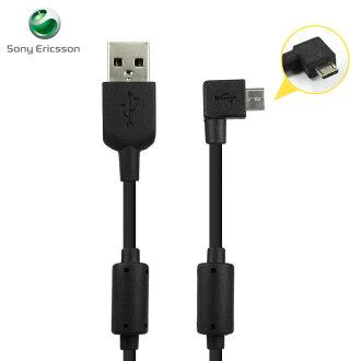 Sony Ericsson EC600R/EC-600R 原廠傳輸線/充電線/數據線/ R800i/MT11i/MT15i/E10/X10/U20/CK15i/U8/W8/LT26i/W100