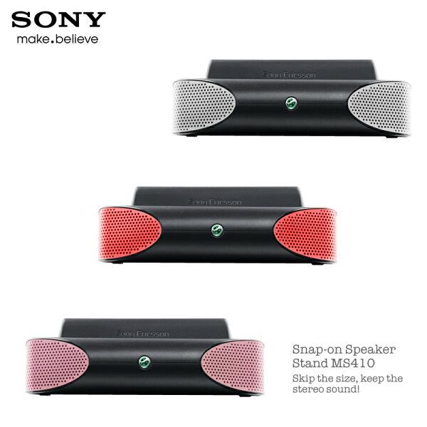 Sony Ericsson MS410/MS-410 原廠立體聲喇叭座/原廠喇叭J110i/J120i/J230i/P1i/P990i/R306/S500i/T250i/T303/T650i/Z310i/Z520i/G705