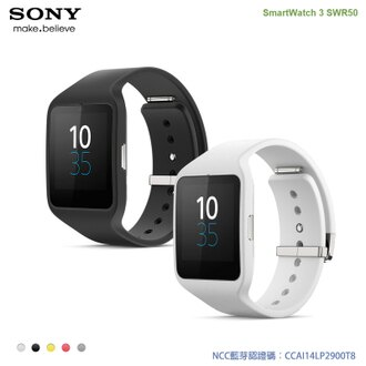 Sony SmartWatch 3 SWR50 防水智慧手錶/觸控藍牙手錶/GPS定位/藍芽4.0/Android 4.3/Xperia Z2/Z2A/T3/Z3 Compact/C3/E3/M2/T2/神腦公司貨