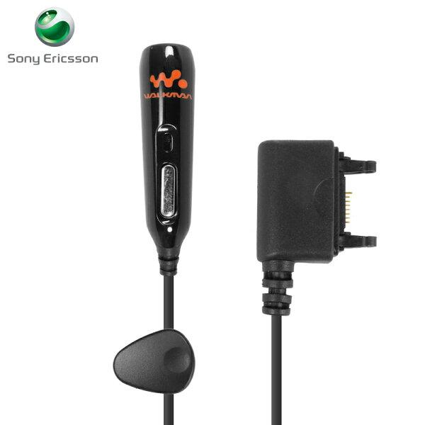 Sony Ericsson W760/W800/W810/W850/W880/W890/W900/W902/W910/W950/W960/W980/W995 音樂轉接線/音源線/轉接頭