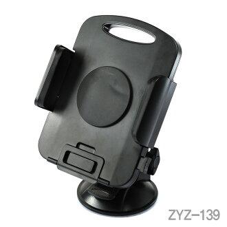 繽紛款 通用型平板車架 油壓式車架/ASUS Transformer Pad TF103CG/TF303CL/SONY Xperia Z2 Tablet/Apple iPad mini/mini 3/mini 2/Acer Iconia A1-811/Tab 8 A1-840FHD/華為 MediaPad T1/LG G Tablet 8.0/SONY Xperia Z3 Tablet Compact