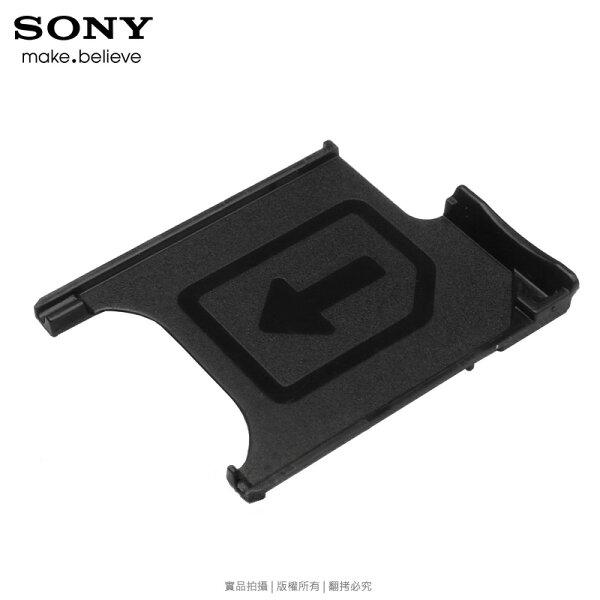 SONY Xperia Z2 D6503 專用 原廠 SIM卡蓋/卡托/卡座/卡槽/SIM卡抽取座