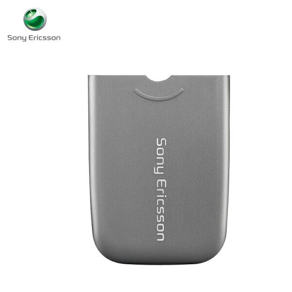 SonyEricsson Z550 原廠電池蓋/電池蓋/電池背蓋/背蓋/後蓋/外殼
