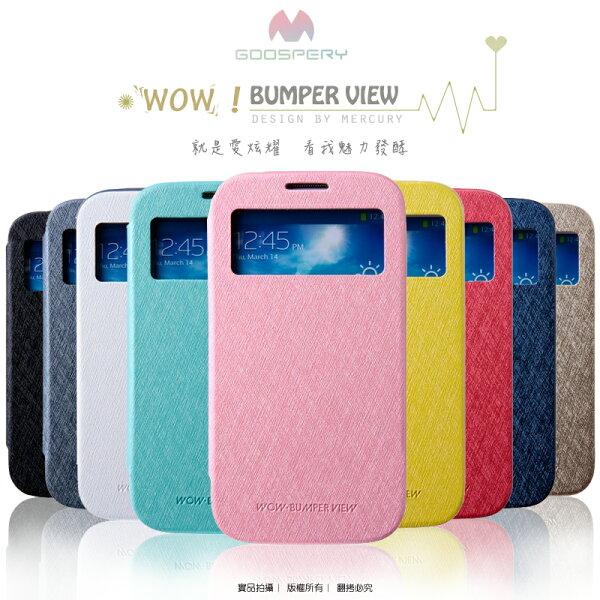 Goospery Samsung Galaxy Grand Duos i9082/i9060 WOW 系列 透視開窗側掀皮套/保護套/手機套/手機殼/保護手機