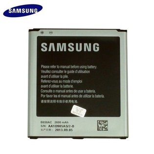 SAMSUNG 原廠電池【B650AC】Galaxy Mega 5.8 I9150/I9152