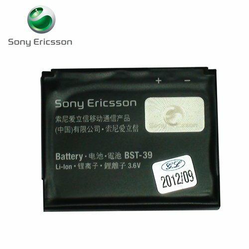 Sony Ericsson原廠電池【BST-39】G702/T707i/Z555i/Zylo W20/W380i/W508/W908/W910/Z555i 聯強/神腦公司貨