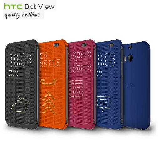 HTC Butterfly 2 蝴蝶2 B810 / B810X B2 (HC M120) Dot View 原廠炫彩顯示保護套/智能保護套/洞洞殼/皮套/代理商公司貨