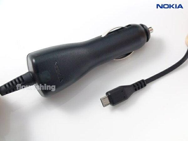 Nokia DC-6/DC6 原廠車充/車用充電器 E55/E72/E75/N8-00/N900/N85/N86/N9/N900/N97/N97mini/X3-02/X5-01